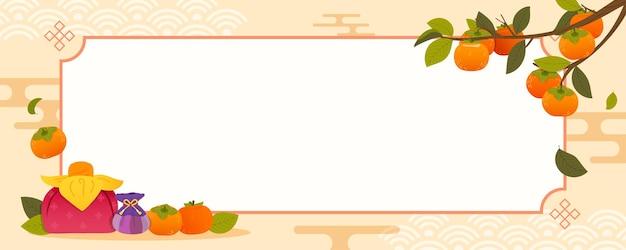 Vector de fondo de banner de otoño coreano