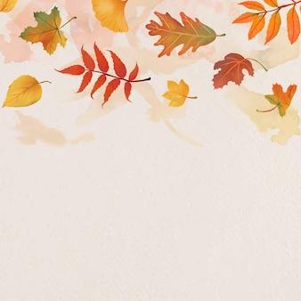 Vector de fondo beige de hojas de otoño