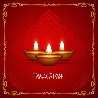 Vector de fondo decorativo del festival happy diwali de color rojo