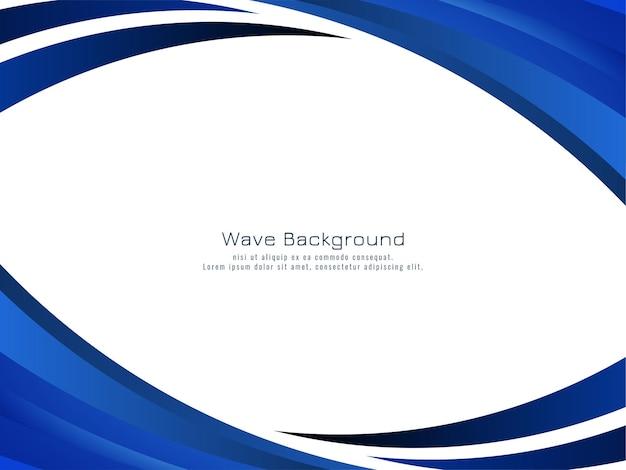 Vector de fondo de diseño de onda azul elegante con estilo