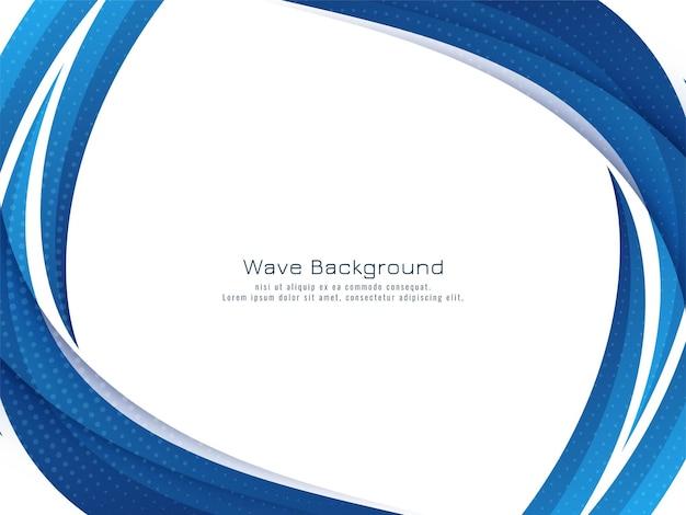Vector de fondo elegante elegante diseño de onda azul moderno