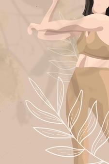 Vector de fondo floral de salud de la mujer en tema de bienestar marrón