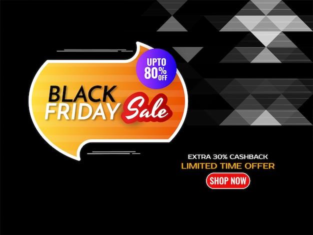 Vector de fondo geométrico de la etiqueta colorida de venta de viernes negro