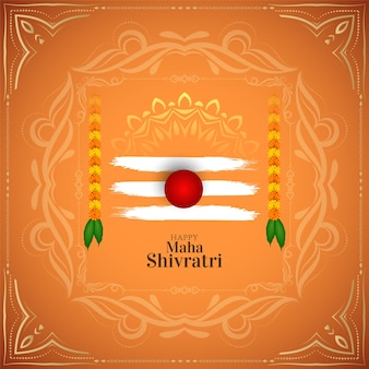 Vector de fondo de marco decorativo feliz festival maha shivratri