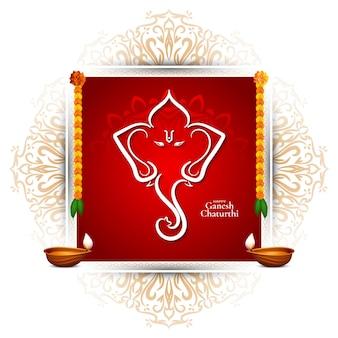 Vector de fondo de marco rojo tradicional festival feliz ganesh chaturthi