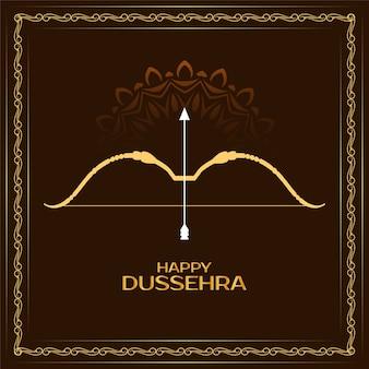 Vector de fondo de marco de saludo feliz festival de dussehra