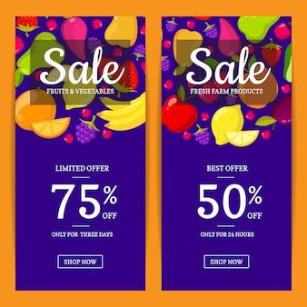 Vector de frutas planas veganas tienda o folleto de venta de mercado, plantillas de banner. ilustración de venta de bannes