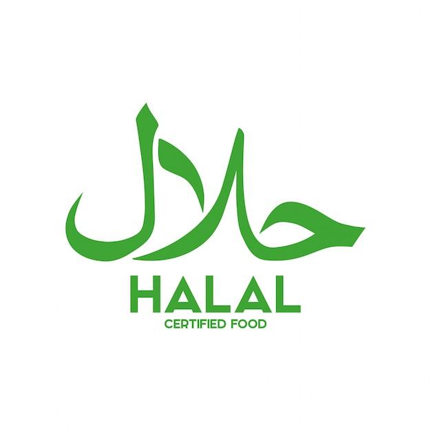 Vector de icono de comida halal tradicional musulmán. insignias, logotipo, etiqueta y etiqueta. conveniente para bann