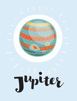 Vector ilustración de dibujos animados divertido corte de júpiter sobre fondo aislado. nombre de letras dibujadas a mano. gigante de gas +