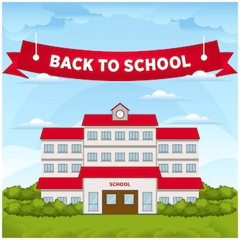 Vector de ilustración de escuela de diseño plano, regreso a la escuela