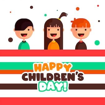Vector de ilustración de feliz día del niño