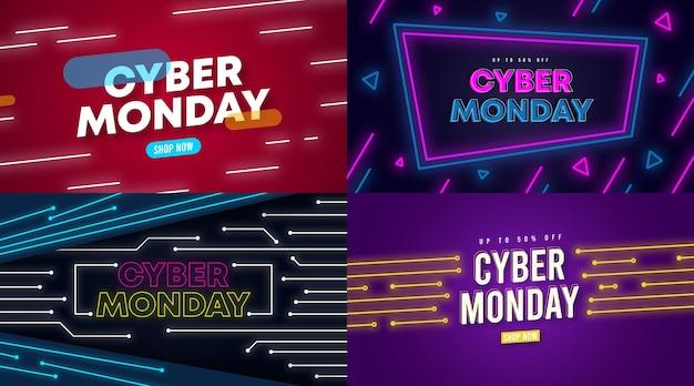 Vector de ilustración de fondo de venta cyber monday. fondo de banner web de gran venta de evento de cyber monday