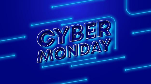 Vector de ilustración de fondo de venta de cyber monday vector de ilustración de fondo de venta