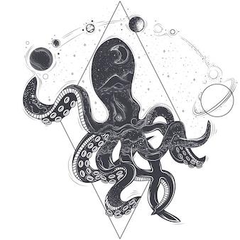 Vector ilustración geométrica de un pulpo y planetas cósmicos
