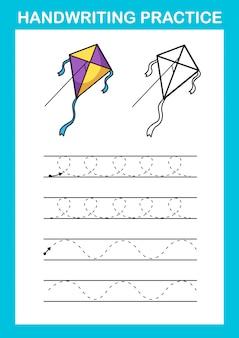 Vector de ilustración de hoja de práctica de escritura