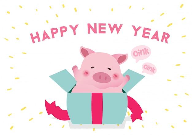 Vector de ilustración de tarjeta de celebración de año de cerdo feliz 2019