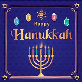 Vector de ilustración de la tarjeta de felicitación de diseño feliz hanukkah
