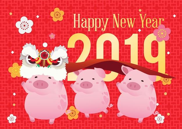 Vector de ilustrador feliz año nuevo 2019 de cerdo