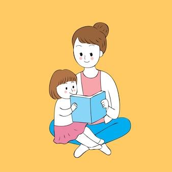 Vector lindo del libro de lectura de la madre y de la hija de la historieta.