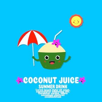 Vector lindo de la historieta del jugo del coco. concepto de comida kawaii.