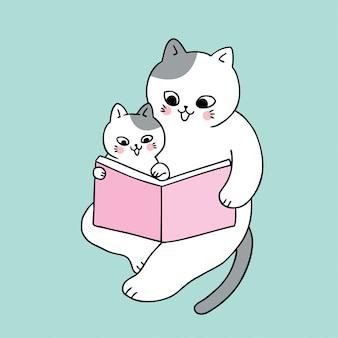 Vector lindo del libro de lectura del gato del papá y del bebé de la historieta.