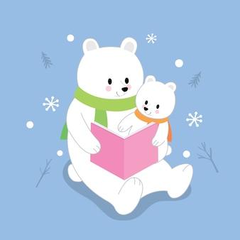 Vector lindo del libro de lectura del oso polar de la mamá y del bebé de la historieta.