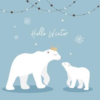 Vector lindo de los osos polares. madre y bebé osos polares.