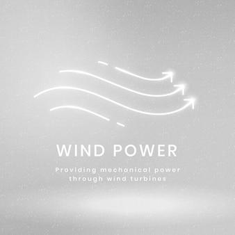 Vector de logotipo ambiental de energía eólica con texto
