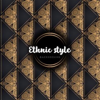 Vector de lujo de patrones sin fisuras