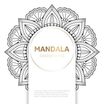 Vector mandala indio