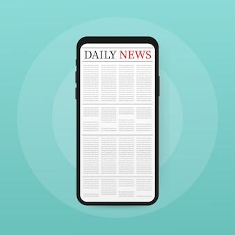 Vector maqueta de un periódico en blanco.