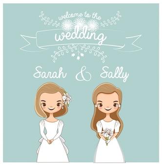 Vector de pareja lgbt lindo para tarjeta de invitaciones de boda