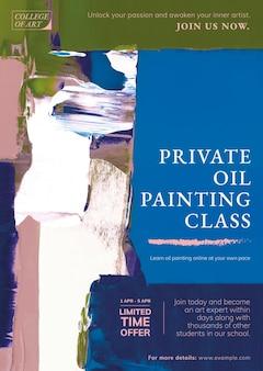 Vector de plantilla abstracta, anuncio de lección privada para cartel