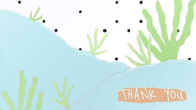 Vector de plantilla de arte de papel lindo para banner de blog