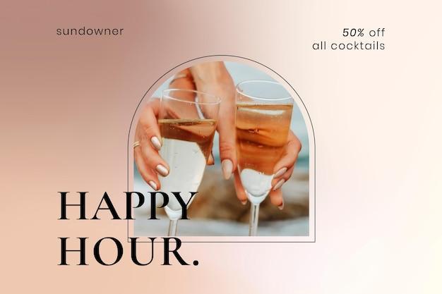 Vector de plantilla de banner de campaña de bar con copa de brandy