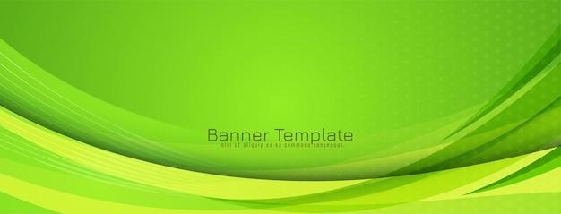 Vector de plantilla de banner de diseño de estilo de onda verde elegante moderno