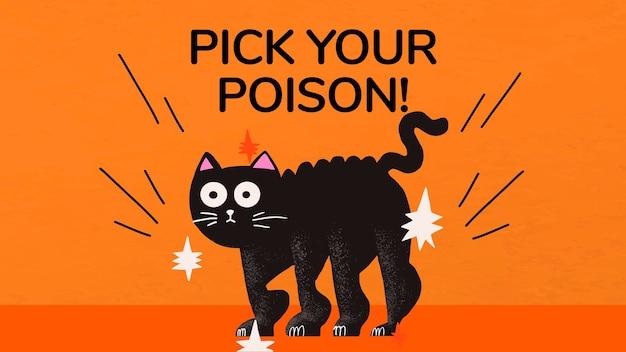 Vector de plantilla de banner de halloween, elige tu veneno con lindo gato negro