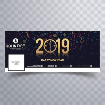 Vector de plantilla de banner de portada de facebook hermosa año nuevo 2019