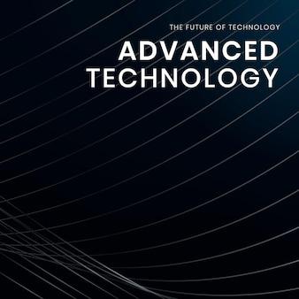 Vector de plantilla de banner de tecnología avanzada con fondo digital