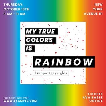Vector de plantilla de color arco iris para el mes del orgullo