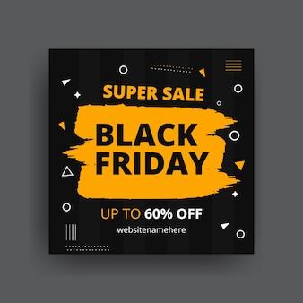 Vector de plantilla de diseño de banner de redes sociales de super venta de viernes negro