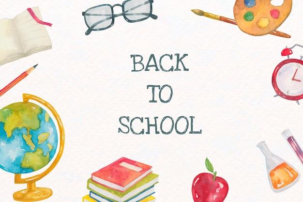 Vector de plantilla editable de papelería escolar en acuarela banner de regreso a la escuela