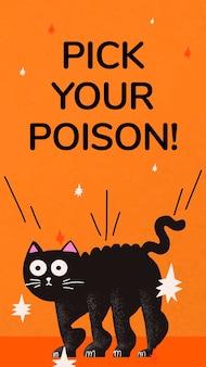 Vector de plantilla de historia de instagram de halloween, elige tu veneno con lindo gato negro