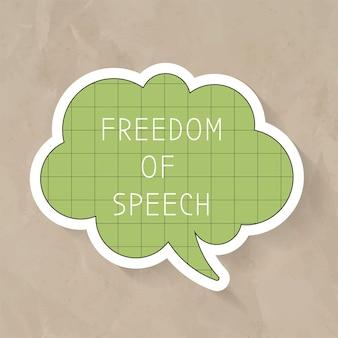 Vector de plantilla de libertad de expresión, bocadillo de diálogo editable