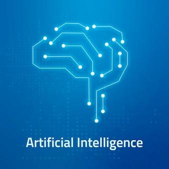 Vector de plantilla de logotipo de cerebro ai en azul para empresa de tecnología