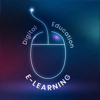 Vector de plantilla de logotipo de educación digital con gráfico de mouse de computadora