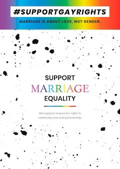 Vector de plantilla de mes del orgullo con cotización de igualdad de matrimonio de apoyo para cartel