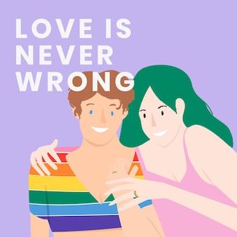 Vector de plantilla de pareja gay lgbtq para el mes del orgullo
