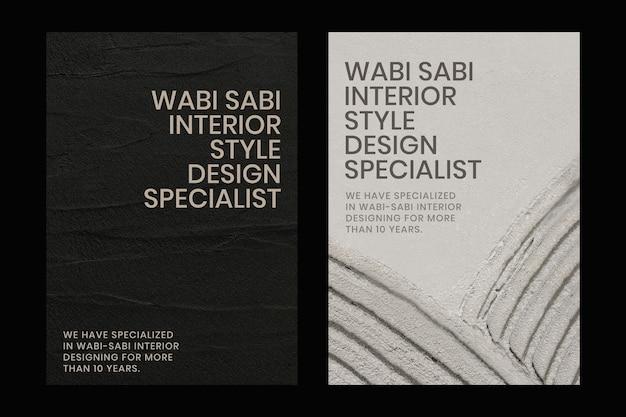 Vector de plantilla de póster con textura mínima para el conjunto doble de la empresa interior