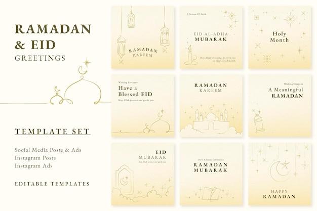 Vector de plantilla de publicación de ramadán para publicación en redes sociales
